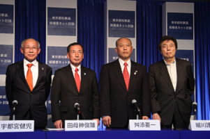 Tokyo Metropolitan Governor's Candidate Net Discussion Summary